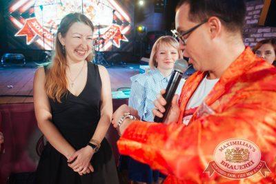 Вечеринка «Ретро FM» в «Максимилианс» Екатеринбург, 20 апреля 2018 - Сеть ресторанов «Максимилианс» - 41