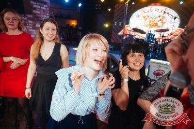 Вечеринка «Ретро FM» в «Максимилианс» Екатеринбург, 20 апреля 2018 - Сеть ресторанов «Максимилианс» - 42