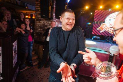 Вечеринка «Ретро FM» в «Максимилианс» Екатеринбург, 20 апреля 2018 - Сеть ресторанов «Максимилианс» - 44