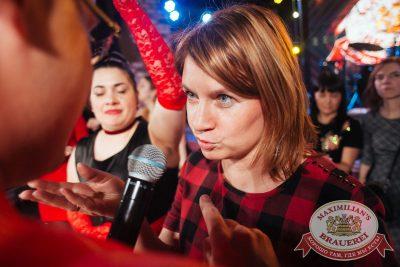 Вечеринка «Ретро FM» в «Максимилианс» Екатеринбург, 20 апреля 2018 - Сеть ресторанов «Максимилианс» - 45