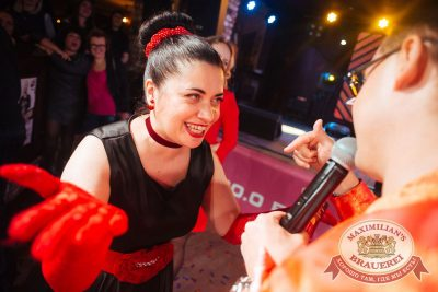 Вечеринка «Ретро FM» в «Максимилианс» Екатеринбург, 20 апреля 2018 - Сеть ресторанов «Максимилианс» - 46