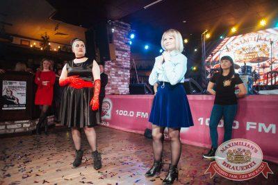 Вечеринка «Ретро FM» в «Максимилианс» Екатеринбург, 20 апреля 2018 - Сеть ресторанов «Максимилианс» - 47