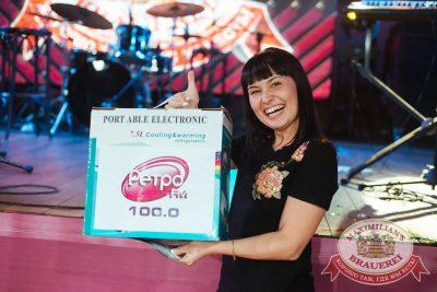 Вечеринка «Ретро FM» в «Максимилианс» Екатеринбург, 20 апреля 2018 - Сеть ресторанов «Максимилианс» - 49