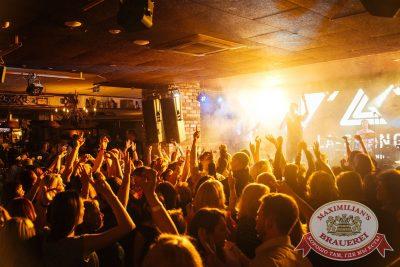 Вечеринка «Ретро FM» в «Максимилианс» Екатеринбург, 20 апреля 2018 - Сеть ресторанов «Максимилианс» - 50