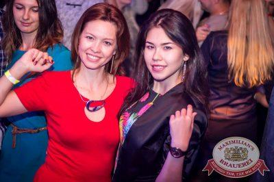 Вечеринка «Ретро FM»: «Комиссар», «Технология», «Размер Project» в «Максимилианс» Самара, 14 сентября 2016 - Сеть ресторанов «Максимилианс» - 15