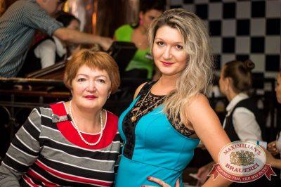 Вечеринка «Ретро FM»: «Комиссар», «Технология», «Размер Project» в «Максимилианс» Самара, 14 сентября 2016 - Сеть ресторанов «Максимилианс» - 24