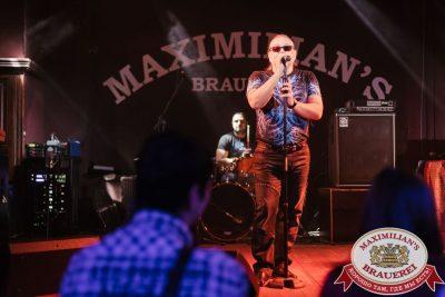 «Рок-острова» в «Максимилианс» Челябинск, 26 января 2017 - Сеть ресторанов «Максимилианс» - 003