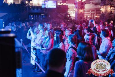 «Рок-острова» в «Максимилианс» Челябинск, 26 января 2017 - Сеть ресторанов «Максимилианс» - 015