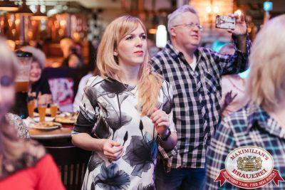 «Рок-острова» в «Максимилианс» Челябинск, 26 января 2017 - Сеть ресторанов «Максимилианс» - 019