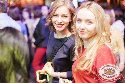 «Рок-острова» в «Максимилианс» Челябинск, 26 января 2017 - Сеть ресторанов «Максимилианс» - 021