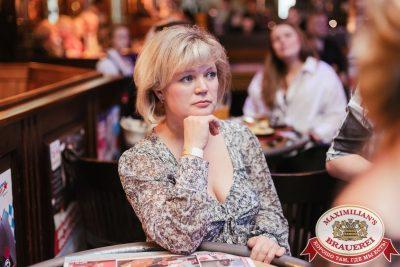 «Рок-острова» в «Максимилианс» Челябинск, 26 января 2017 - Сеть ресторанов «Максимилианс» - 022