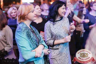 «Рок-острова» в «Максимилианс» Челябинск, 26 января 2017 - Сеть ресторанов «Максимилианс» - 023