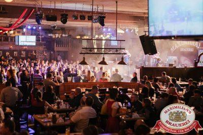 «Рок-острова» в «Максимилианс» Челябинск, 26 января 2017 - Сеть ресторанов «Максимилианс» - 025