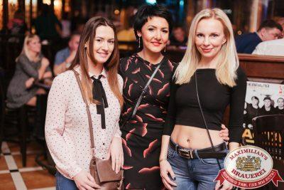 «Рок-острова» в «Максимилианс» Челябинск, 26 января 2017 - Сеть ресторанов «Максимилианс» - 027
