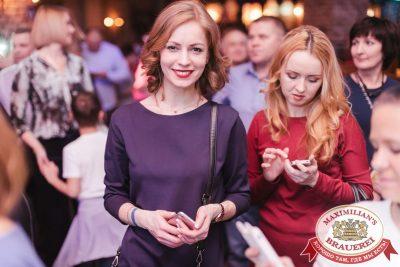 «Рок-острова» в «Максимилианс» Челябинск, 26 января 2017 - Сеть ресторанов «Максимилианс» - 029
