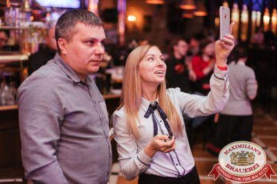 «Рок-острова» в «Максимилианс» Челябинск, 26 января 2017 - Сеть ресторанов «Максимилианс» - 033