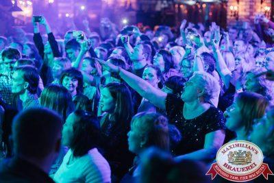 «Рок-острова» в «Максимилианс» Челябинск, 26 января 2017 - Сеть ресторанов «Максимилианс» - 036
