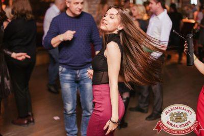 «Рок-острова» в «Максимилианс» Челябинск, 26 января 2017 - Сеть ресторанов «Максимилианс» - 040