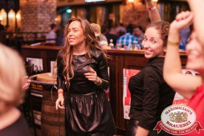 «Рок-острова» в «Максимилианс» Челябинск, 26 января 2017 - Сеть ресторанов «Максимилианс» - 044