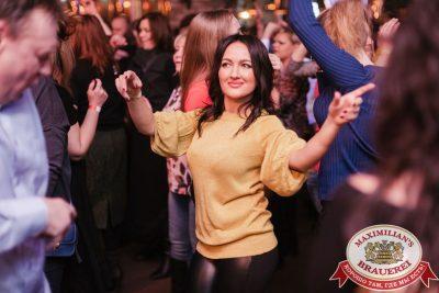 «Рок-острова» в «Максимилианс» Челябинск, 26 января 2017 - Сеть ресторанов «Максимилианс» - 045