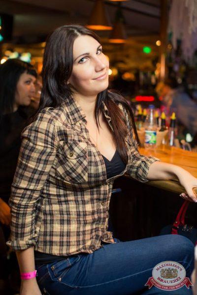 «Рок-острова» в«Максимилианс» Самара, 29октября 2015 - Сеть ресторанов «Максимилианс» - 10