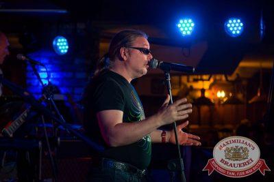 «Рок-острова» в«Максимилианс» Самара, 29октября 2015 - Сеть ресторанов «Максимилианс» - 11