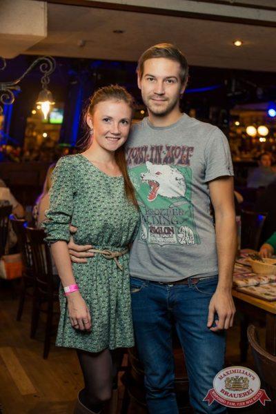 «Рок-острова» в«Максимилианс» Самара, 29октября 2015 - Сеть ресторанов «Максимилианс» - 15
