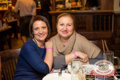 «Рок-острова» в«Максимилианс» Самара, 29октября 2015 - Сеть ресторанов «Максимилианс» - 20