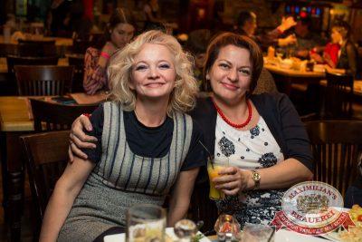 «Рок-острова» в«Максимилианс» Самара, 29октября 2015 - Сеть ресторанов «Максимилианс» - 27