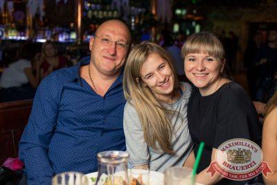 «Рок-острова» в«Максимилианс» Самара, 29октября 2015 - Сеть ресторанов «Максимилианс» - 29