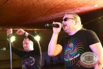Рок острова в в «Максимилианс» Екатеринбург, 27 января 2016 - Сеть ресторанов «Максимилианс» - 02