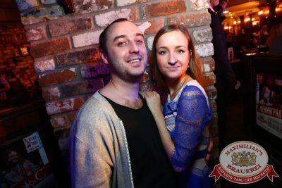Рок острова в в «Максимилианс» Екатеринбург, 27 января 2016 - Сеть ресторанов «Максимилианс» - 16