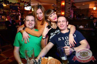 Рок острова в в «Максимилианс» Екатеринбург, 27 января 2016 - Сеть ресторанов «Максимилианс» - 17