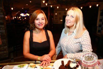 Рок острова в в «Максимилианс» Екатеринбург, 27 января 2016 - Сеть ресторанов «Максимилианс» - 20