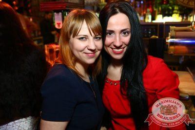 Рок острова в в «Максимилианс» Екатеринбург, 27 января 2016 - Сеть ресторанов «Максимилианс» - 23