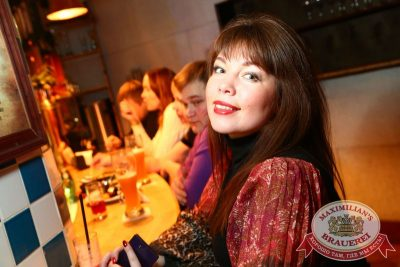 Рок острова в в «Максимилианс» Екатеринбург, 27 января 2016 - Сеть ресторанов «Максимилианс» - 24