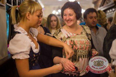 «Руки вверх» в«Максимилианс» Красноярск, 24марта 2016 - Сеть ресторанов «Максимилианс» - 04