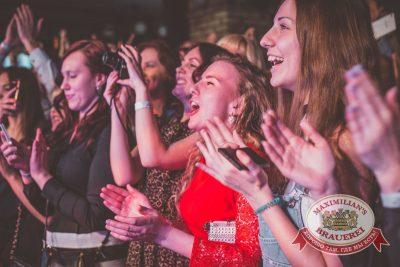 «Руки вверх» в«Максимилианс» Красноярск, 24марта 2016 - Сеть ресторанов «Максимилианс» - 06