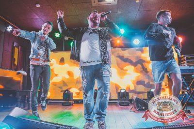 «Руки вверх» в«Максимилианс» Красноярск, 24марта 2016 - Сеть ресторанов «Максимилианс» - 07