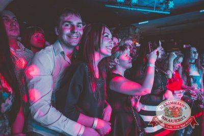 «Руки вверх» в«Максимилианс» Красноярск, 24марта 2016 - Сеть ресторанов «Максимилианс» - 09