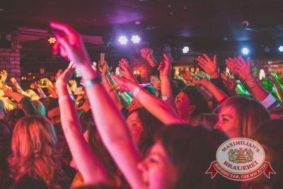 «Руки вверх» в«Максимилианс» Красноярск, 24марта 2016 - Сеть ресторанов «Максимилианс» - 14