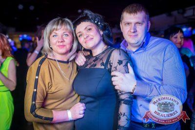 «Руки вверх» в«Максимилианс» Красноярск, 24марта 2016 - Сеть ресторанов «Максимилианс» - 15