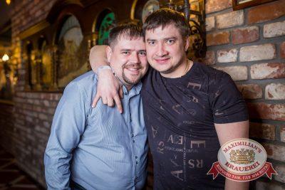 «Руки вверх» в«Максимилианс» Красноярск, 24марта 2016 - Сеть ресторанов «Максимилианс» - 18