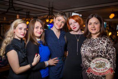 «Руки вверх» в«Максимилианс» Красноярск, 24марта 2016 - Сеть ресторанов «Максимилианс» - 19