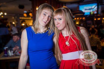«Руки вверх» в«Максимилианс» Красноярск, 24марта 2016 - Сеть ресторанов «Максимилианс» - 20