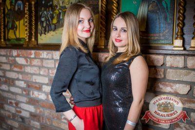 «Руки вверх» в«Максимилианс» Красноярск, 24марта 2016 - Сеть ресторанов «Максимилианс» - 22