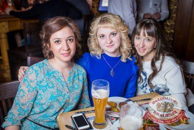 «Руки вверх» в«Максимилианс» Красноярск, 24марта 2016 - Сеть ресторанов «Максимилианс» - 24