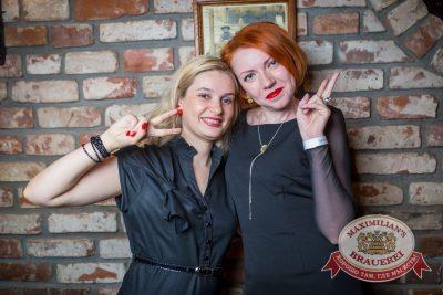 «Руки вверх» в«Максимилианс» Красноярск, 24марта 2016 - Сеть ресторанов «Максимилианс» - 25