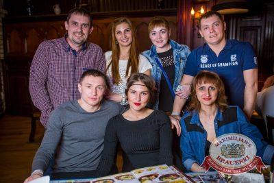 «Руки вверх» в«Максимилианс» Красноярск, 24марта 2016 - Сеть ресторанов «Максимилианс» - 26