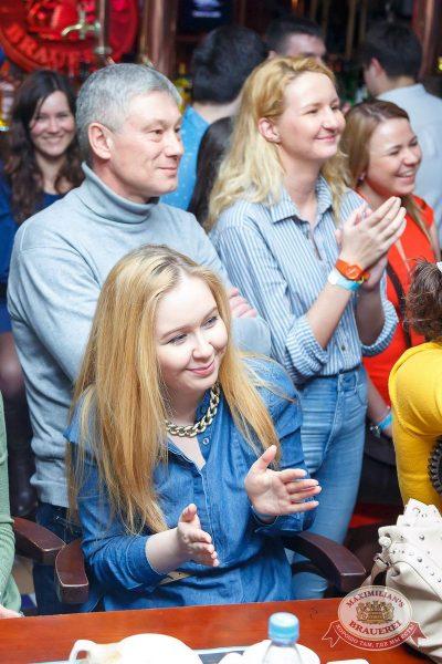 Руслан Белый в«Максимилианс» Казань, 6апреля 2016 - Сеть ресторанов «Максимилианс» - 20